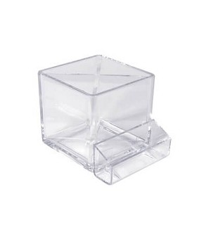 Divided Cube Pencil Holder w/Card Holder - 2ct